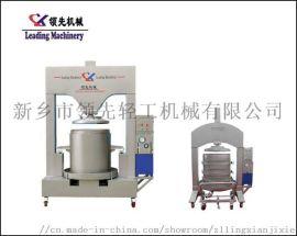 新乡**机械LX压榨机水果压榨机框栏式压榨机