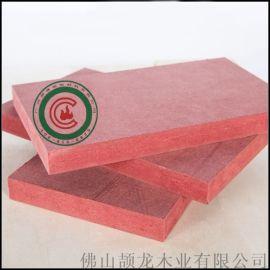 B1级难燃中密度纤维板 定制防火中纤板规格