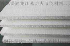 大量供应玻镁板、玻镁防火板、氧化镁板