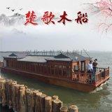 淄博木船厂家加工水上餐饮船公园游船什么地方有