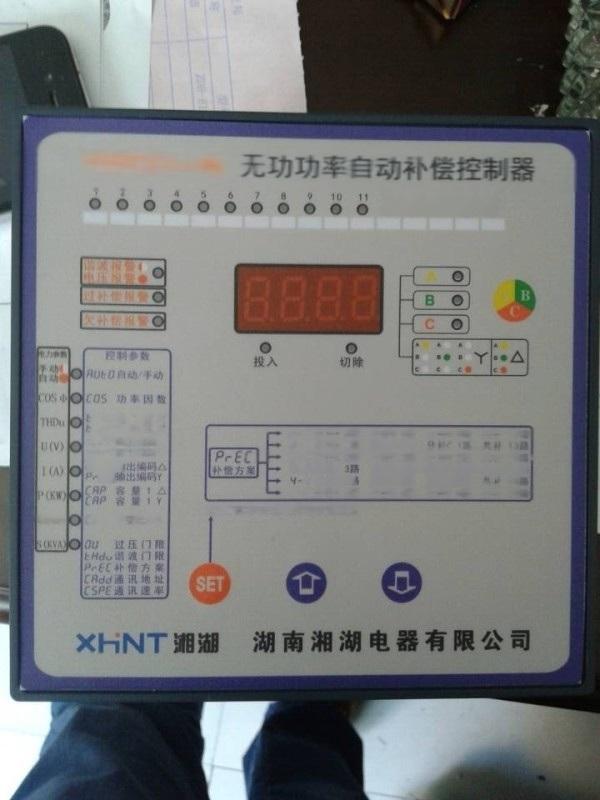 湘湖牌XH194I-AK4/T三相数显电流表**商家