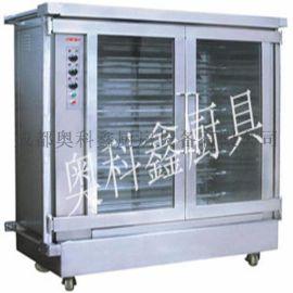 成都酒店厨房设备串烧式电烤炉
