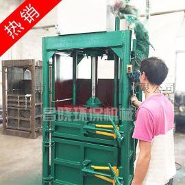 废纸液压打包机 手动塑料打包机 昌晓机械设备