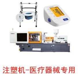 醫療器械用品硅膠面罩儀表盤  伺服高精密高速注塑機