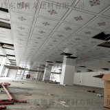 碧桂园铝扣板吊顶,300*1200平面铝扣板铝天花