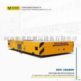 蓄电池电动平板车矿用防爆无轨胶轮车电动平车