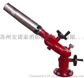 PP系列消防泡沫炮灭火装置
