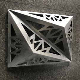 招牌特点造型铝单板装饰材料厂家定做