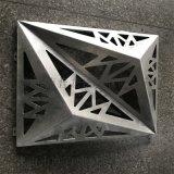 招牌特點造型鋁單板裝飾材料廠家定做