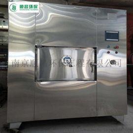 静态真空干燥设备,不锈钢防腐微波干燥机