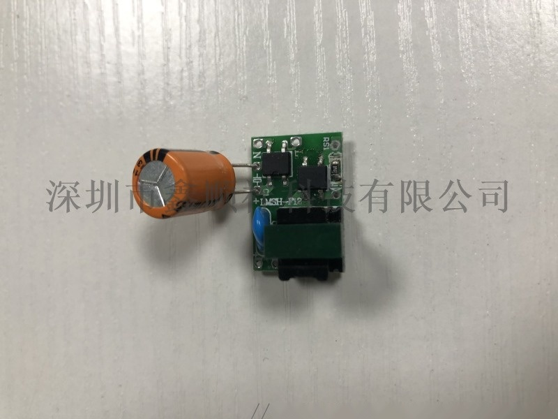 华润PT4558优势替代KP1054C的单晶芯片