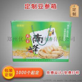 豆参特产包装盒定制,土特产礼盒定制