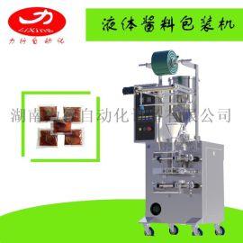 湖南厂家生产冰袋包装机 小袋冰袋全自动包装机