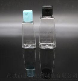 60ml便攜式免水洗手液瓶梯形瓶 PET塑料瓶消毒液瓶免洗洗手液瓶