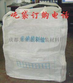 嘉禾jh1800吨袋包装袋