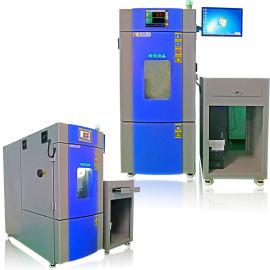 带电脑恒温恒湿试验机,集成器温湿度试验箱
