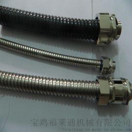 """陕西厂家生产端式外丝1/2""""金属软管接头"""