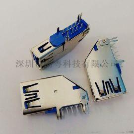 3.0侧插母座 9PIN大电流过5A 90度侧插鱼叉脚 直边卷边