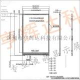 H40009A黑胶框系列-3.95寸显示屏背光源