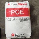 POE LC170 增韧级POE 挤出POE