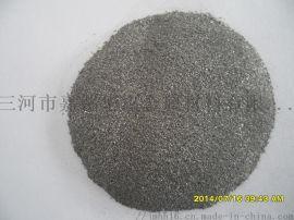 **多用途80%的钒铁粉,可定制不同粒度,质量保证