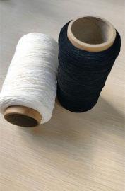 直供涤纶乳胶丝包根 黑白包覆纱松紧线 定做OEM