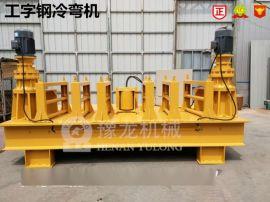 江苏型钢弯曲机操作方法