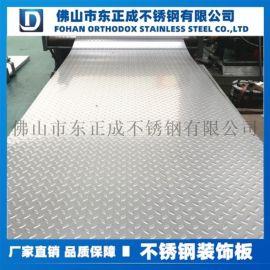 304不锈钢防滑板,光面不锈钢防滑板