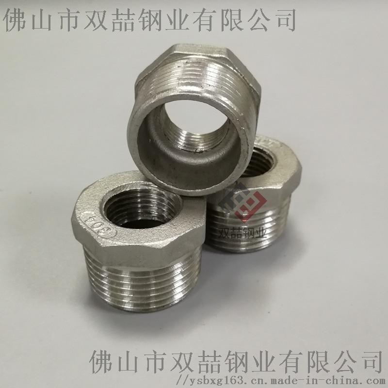 DN20不鏽鋼補芯 佛山雙喆補芯 304補芯