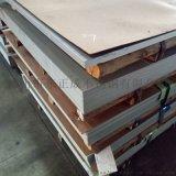 清远不锈钢板材拉丝 不锈钢板加工
