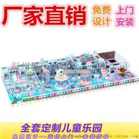 江苏淘气堡儿童乐园游乐设备厂家定做 地产招商引流
