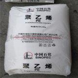LLDPE TJZS-2650F 粉(粒)色母載體