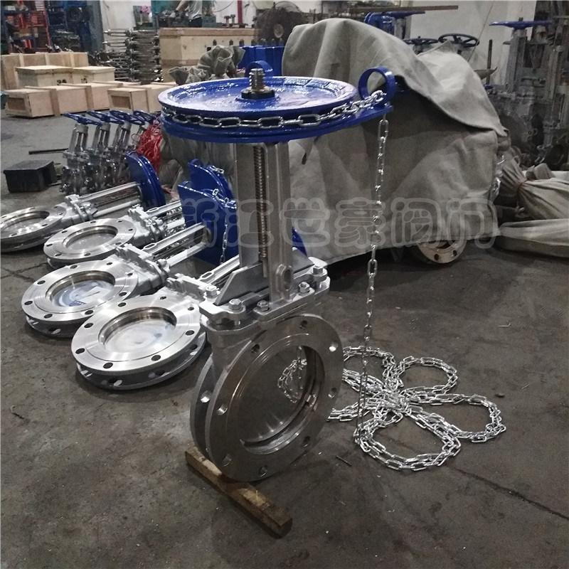 上海刀閘閥 帶鏈條刀型閘閥 DN150