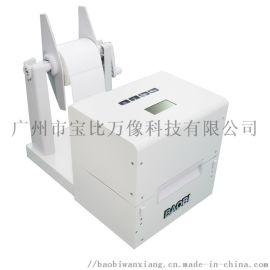 条码标签打印机BB710E 热敏/热转印打印