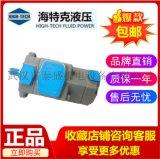 PVD12-23-26叶片泵PVD13-25-60叶片泵海特克叶片泵