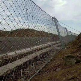 云南被动防护网 被动防护网厂家
