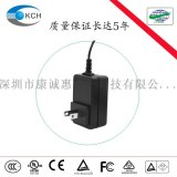 16.8V1A日規噴碼機充電器16.8V1A18650鋰電池充電器