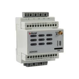 ADW350WA-4G/K交流无线4G通讯基站电表