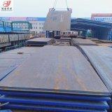 q390b钢板价格 q390b高强度钢板生产厂家