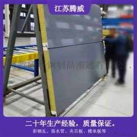 岩棉夹芯板 PU自发泡冷库板 聚氨酯封边岩棉夹芯板