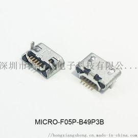 MICRO 5P牛角平口连接器
