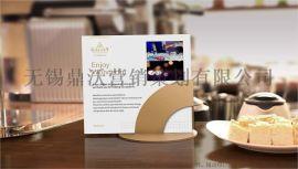包装设计企业公司无锡 VI无锡