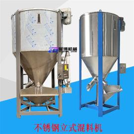 立式颗粒搅拌桶内螺旋塑料搅拌机不锈钢立式烘干混料机