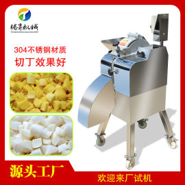 供应高速切丁机,芋头菠萝切丁机,多功能水果切丁机