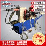 90°回转型双头液压弯管机 38型