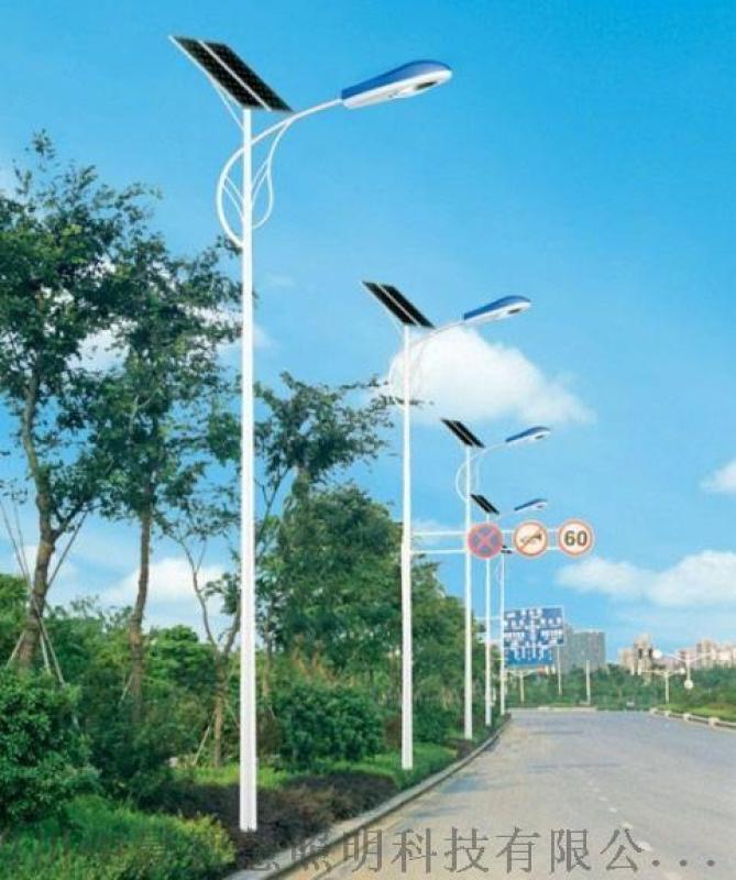 太陽能路燈一體化帶燈杆新農村亮LED道路燈
