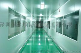光明岩棉彩钢板隔墙装修 深圳公明厂房规划装修