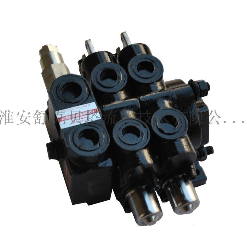 ZCDB-L15E-2OT钻机多路阀