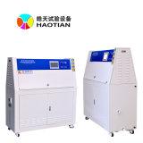 uv紫外加速老化溫度測試箱, uv老化測試視頻