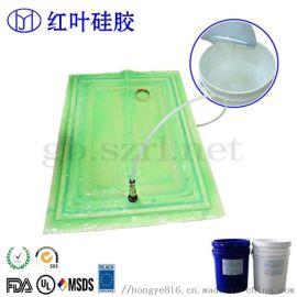硅胶真空袋液体硅胶材料